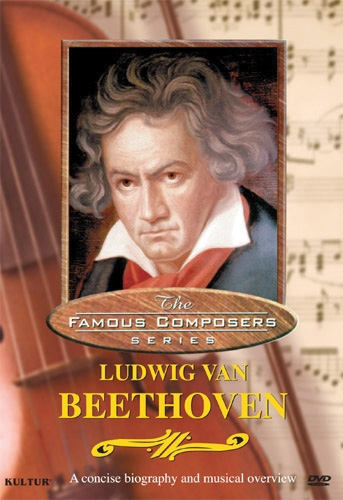 the methods used by ludwig van beethoven in composing music