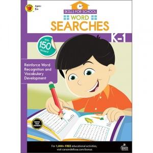 Didax Educational Resources Developing Cutting Skills PreK-K 211347