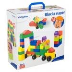 Blocks Super 64 Pcs