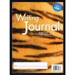 My Writing Journal Tiger 1/2 Rule Grades 2 - 3