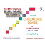 Building Blocks Childrens Songs Volume 1