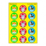 Purrfect Pet Stinky Sticker Large Round