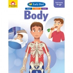 Early Bird Read Learn Grow Body