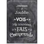 Jentends French Inspire U Poster