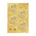 (6 Pk) Award Seal Honor Roll Gold