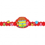 (2 Pk) Happy Birthday Award