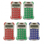 (5 Ea) Colorful 8 Digit Handheld Calculator