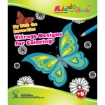 American Educational Fly With the Butterflies Vitrage Designs