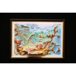 Russia Map: A4, Decorative 3D Map With Panorama Effect, Russian Language