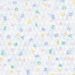 Angels Rest Abc Toddler Sheet