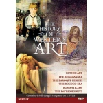 The History Of Western Art: 2-DVD Set