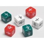 Didax Fraction Dice: Set of 6, Grades 4-8