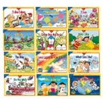 Sight Word Readers K-1 12 Books Variety Pk 1each 3160-3171