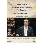 Berliner Philharmoniker in Japan - Claudio Abbado DVD