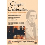 Chopin Celebration: At the Palace of Lancut, Poland DVD