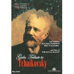 Gala Tribute to Tchaikovsky (Royal Opera House) DVD
