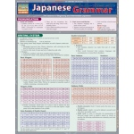 BarCharts Japanese Grammar Quick Study Guide