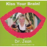 Melody House Kiss Your Brain: Grades PreK-2nd