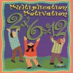Multiplication Motivation: Grades 2nd-4th