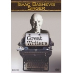 Great Writers: Isaac Bashevis Singer DVD