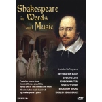 Shakespeare in Words and Music DVD