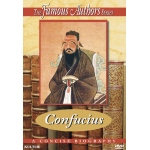 Famous Authors: Confucius DVD