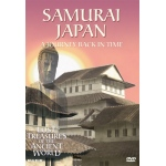 Lost Treasures Vol. 3: Samurai Japan DVD
