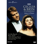 Cecilia & Bryn At Glyndebourne: Arias & Duets DVD