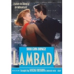 You Can Dance: Lambada DVD