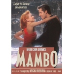 You Can Dance: Mambo DVD