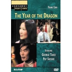 The Year of The Dragon DVD