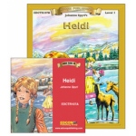 Edcon's Heidi Book Audio CD